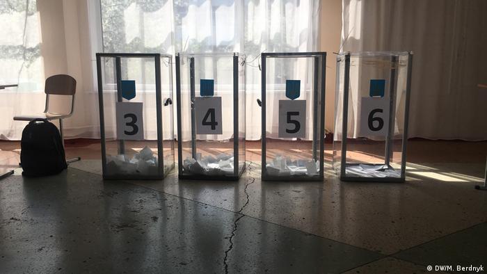 ЦВК завершила реєстрацію виборчих списків партій і кандидатів-мажоритарників
