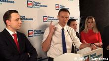 Russland | Treffen von Alexey Navalny mit unabhängigen Kandidaten für Moskauer Duma