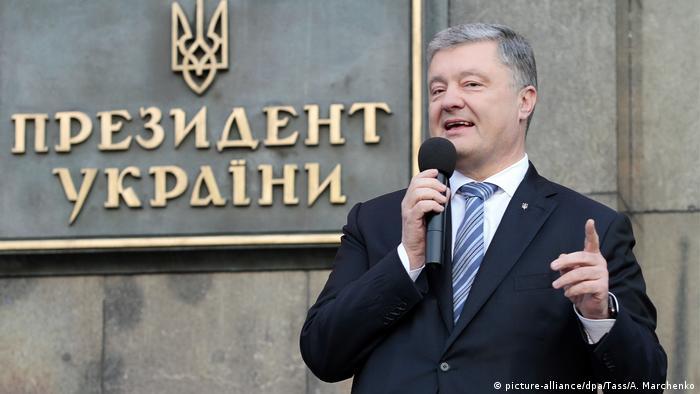 Petro Poroschenko Rais wa Ukraine anayeondoka baada ya kushindwa uchaguzi