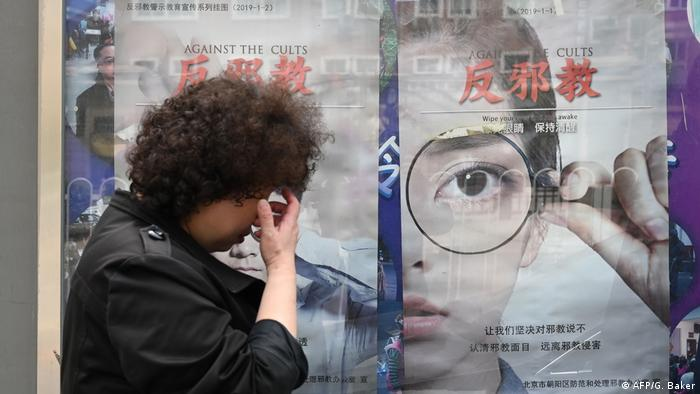 China Religionsrechte - Falungong (AFP/G. Baker)