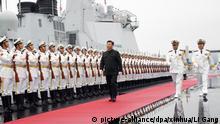China Parade zum 70. Geburtstag der Marine | Xi Jinping