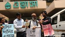 Bangladesch l Protestaktion Safe water