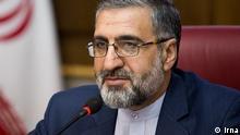 Iran Justiz l Gholamhossein Ismaili