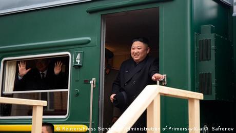 Північнокорейський лідер Кім Чен Ин прибув до Росії