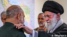Iran Revolutionswächter