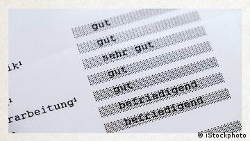 Deutschkurse | Wortschatz | WBS_Foto_Note
