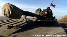 Ukraine 2015 | Konflikt Ostukraine Donezk, Panzer