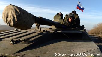 Сепаратисты под российским флагом