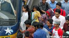 Bangladesch Dhaka - Gedränge im Bus