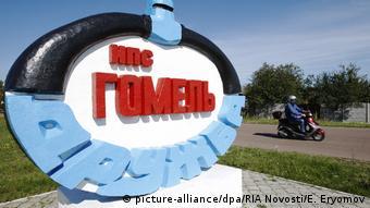НПС Гомель на нефтепроводе Дружба