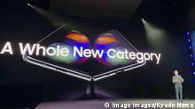 USA - Samsung Galaxy Fold Event