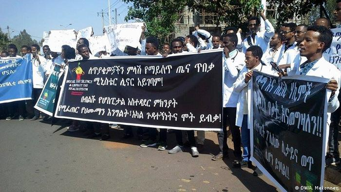 Äthiopien | Ärzte protestieren in Bahir Dar