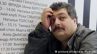 Российский писатель Дмитрий Быков