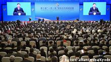 Peking Belt and Road Forum for International Cooperation