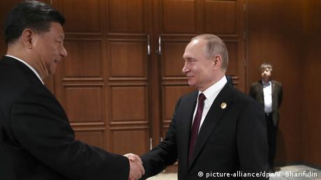Peking Belt and Road Forum for International Cooperation; Xi Jinping; Wladimir Putin (picture-alliance/dpa/V. Sharifulin)