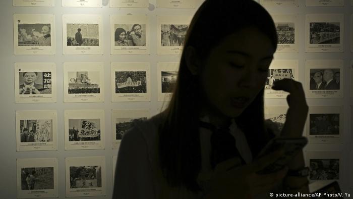 Hongkong Eröffnung Museum zum Gedenken an Tiananmen-Massaker (picture-alliance/AP Photo/V. Yu)