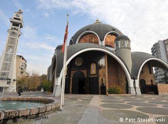 Saborni hram svetog Klimenta Ohridskog, sedište Makedonske pravoslavne crkve