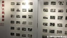 China Hongkong Wiedereröfnung Gedenkmuseum der Tiananmen-Platz-Proteste von 1989 in Peking