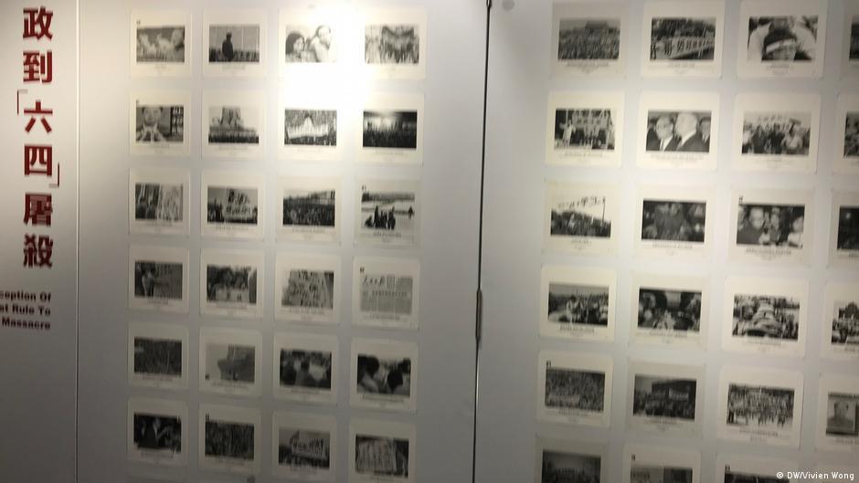 香港六四紀念館展出的歷史圖片