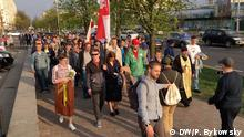Weißrussland Jahrestag Nuklearkatastrophe von Tschernobyl | Protest in Minsk