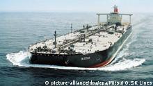 Meerenge von Hormus | Tanker