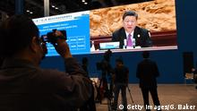 China Peking Belt and Road Forum
