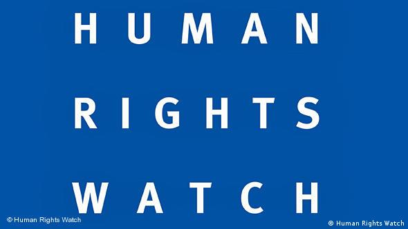 Human Rights Watch Logo Flash-Galerie