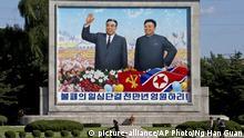 Nordkorea Pjöngjang Gemälde Führer Kim Il Sung and Kim Jong Il