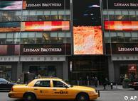 El banco neuyorquino había acumulado más de 600.000 millones de dólares de deuda.