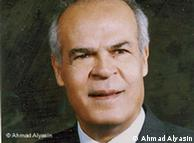 مهندس احمد آل یاسین، پژوهشگر محیط زیست در ایران و آمریکا