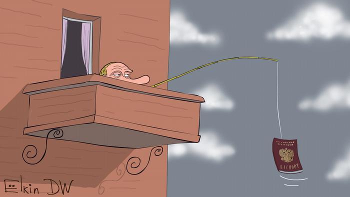 Карикатура Сергея Ёлкина на тему упрощенной выдачи российских паспортов ряду категорий граждан Украины