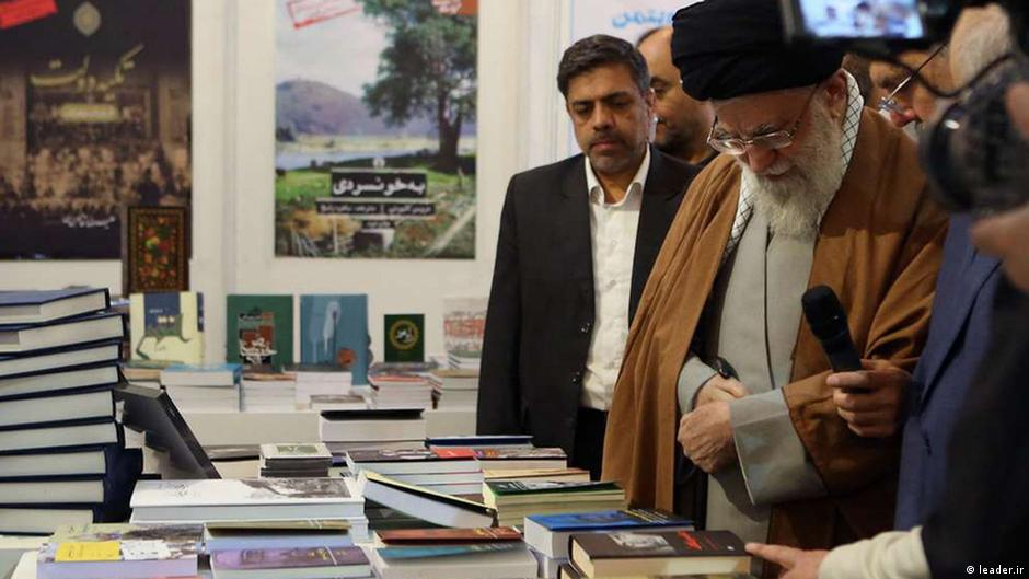 Iran Buchmesse Teheran 2019 | Ali Chamene'i