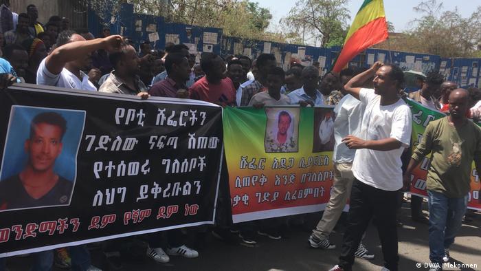 Äthiopien Protest LKW-Fahrer in Bahir Dar