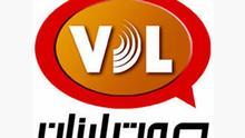 Das Logo von Voice of Lebanon
