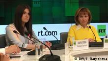 Russland PK mit Warwara Karaulowa in Moskau