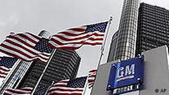 Flags waving at the GM headquarters