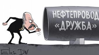 Карикатура: Лукашенко и Дружба