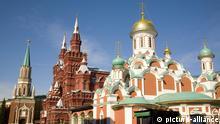 Am Roten Platz in Moskau, Russland