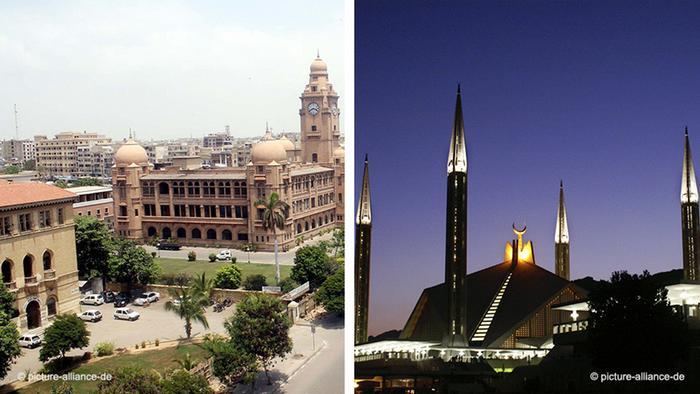 Пакистан - Карачі | Ісламабад
