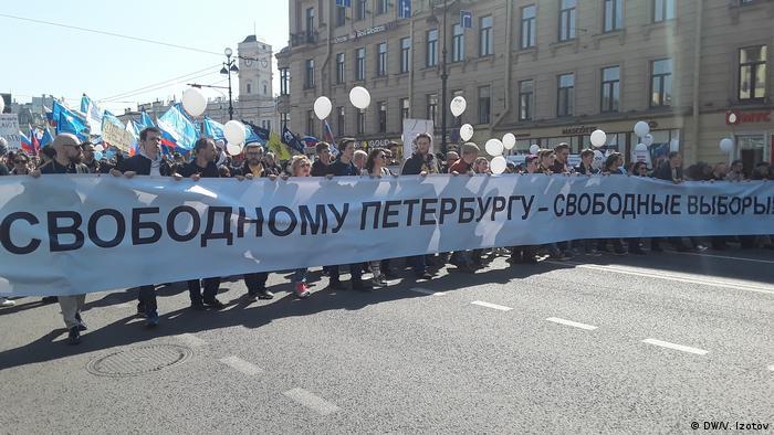 Участники первомайской акции в Санкт-Петербурге