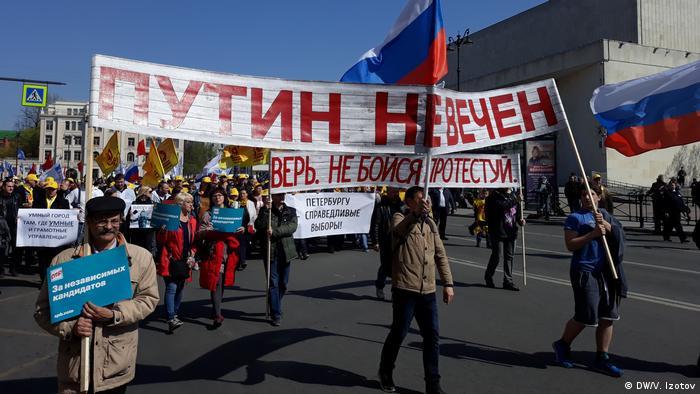 На первомайской акции в Санкт Петербурге