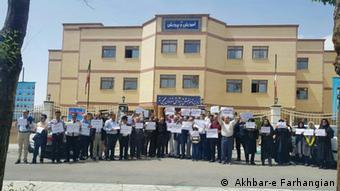 تجمع معلمان در خمینیشهر