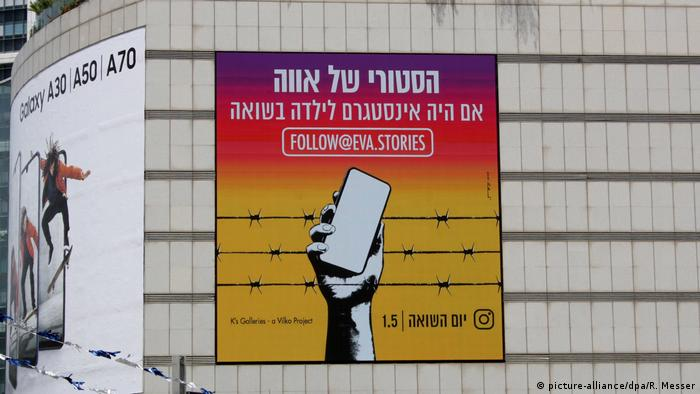 A poster for eva stories on the side of a building