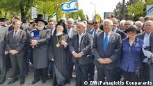 Polen Auschwitz Patriarch von Konstantinopel, Bargholomäus (mit Kreuz)