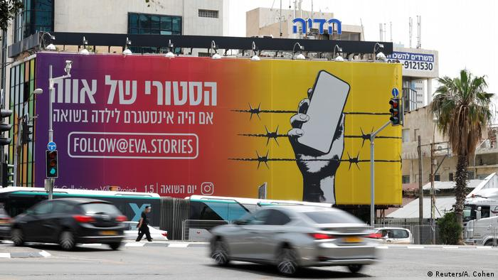 Advertisement in Israel for Eva's Stories (Reuters/A. Cohen)