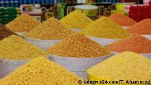 Bangladesch Markt | Linsen