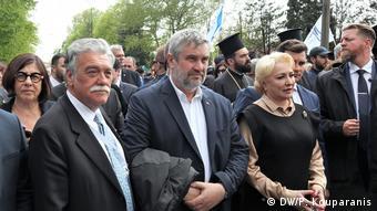 Ο Δαυίδ Σαλτιέλ (αριστερά) στην Πορεία με την πρωθυπουργό της Ρουμανίας Βιόριτσα Ντάντσιλα