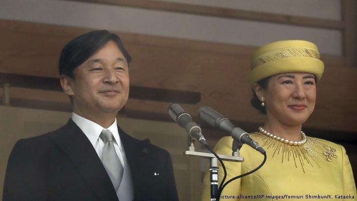 Emperor Naruhito and his wife, Empress Masako