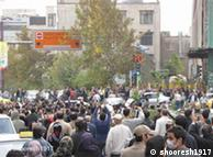 تظاهرات ضد دولتی در تهران - ۱۳ آبان ۱۳۸۸