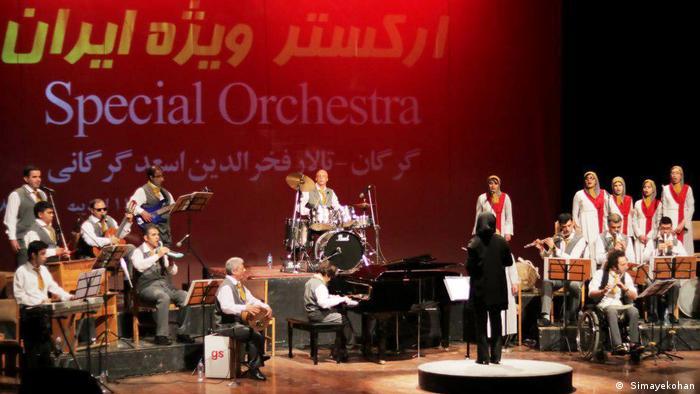 مریم گیلاسیان، سرپرست ارکستر ملی ویژه ایران است
